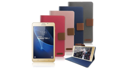 X_mart Samsung Galaxy Tab J 7.0 (T285) 微笑休閒風支架皮套