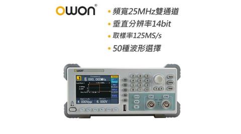 OWON 25MHz雙通道信號產生器 AG1022F