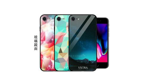 VXTRA iPhone 8 / iPhone 7 4.7吋共用 鋼化玻璃防滑全包保護殼 手機殼 繽紛系列
