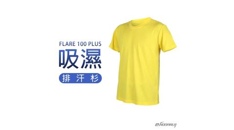 HODARLA FLARE 100 PLUS 男女吸濕排汗衫-短T 短袖T恤 台灣製 亮黃@3153709@