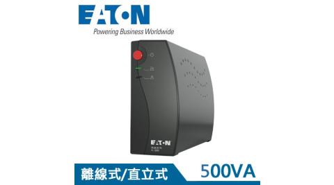 Eaton飛瑞 500VA Off-Line離線式UPS不斷電系統 A500 黑色