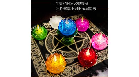 【新韻】琉璃心燈燭台電子蠟燭一對同色組(A010)