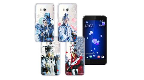 霹靂授權正版 HTC U11 布袋戲滿版空壓手機殼