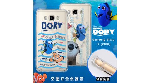 迪士尼正版 海底總動員2  HTC Desire 830 / D830x 空壓安全保護套