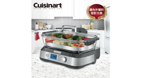 美國Cuisinart 美味蒸鮮鍋 STM-1000TW