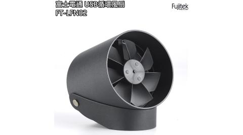 【富士電通】觸控USB循環風扇 (黑色) / 靜音 / 羽風扇 / 循環扇 / FT-LFN02
