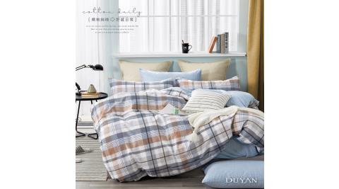 《DUYAN 竹漾》台灣製100%精梳純棉單人床包枕套二件組- 流光海格