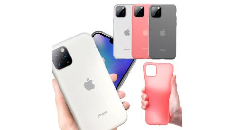 Baseus 倍思 for iPhone11 Pro 5.8吋 果凍液態矽膠保護套