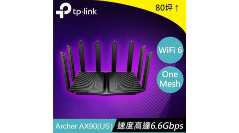 TP-LINK Archer AX90(US) AX6600 三頻 Wi-Fi 6 路由器