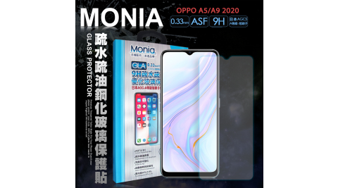MONIA OPPO A5 2020/A9 2020共用款 日本頂級疏水疏油9H鋼化玻璃膜