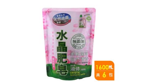 南僑水晶肥皂液體洗衣精1600mlx 6包入/箱-櫻花百合
