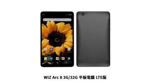 送原廠皮套★WIZ Arc 8 3G/32G 平板電腦 LTE版
