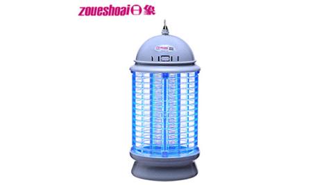 日象6W電子捕蚊燈 ZOM-2160