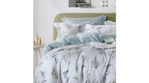 LAMINA 微甜晨霧 100%天絲枕套床包組 雙人
