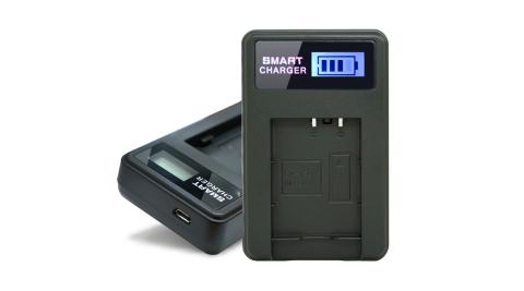 YHO 單槽 液晶顯示充電器(Micro輸入) for SONY NP-BX1