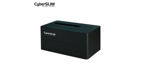 CyberSLIM S1-DS6G 2.5/3.5吋外接硬碟座