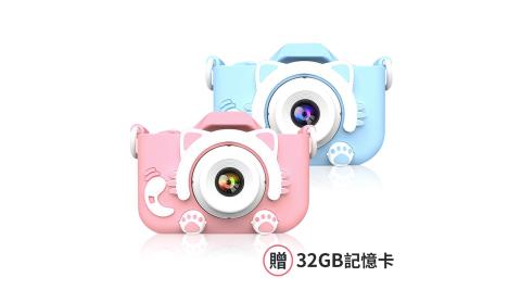 萌寵貓咪 童趣相機(加贈32GB記憶卡)