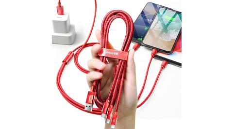 Baseus倍思 可傳輸充電線一拖三數據線 for Lightning 8 Pin+Type-C+Micro USB-120CM-紅