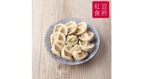 《紅豆食府SH》荸薺四季豆豬肉水餃(20粒/盒,共兩盒)