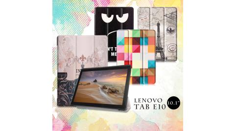 VXTRA 聯想 Lenovo Tab E10 10.1吋 文創彩繪 隱形磁力皮套 平板保護套