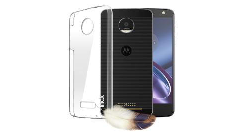 摩托 Motorola Moto Z 百變機 超薄羽翼II水晶殼 手機殼(耐磨版)