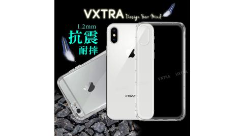 VXTRA iPhone Xs Max 6.5吋 防摔氣墊保護殼 空壓殼 手機殼