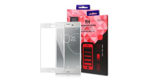 Oweida SONY Xperia XZs 3D全滿版鋼化玻璃保護貼-銀色
