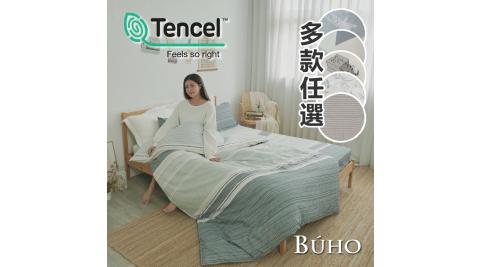 《BUHO》舒涼TENCEL天絲單人二件式床包枕套組(多款任選)