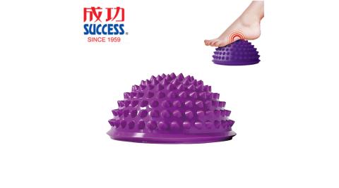 成功 刺蝟型足底筋膜按摩球2入 S4746