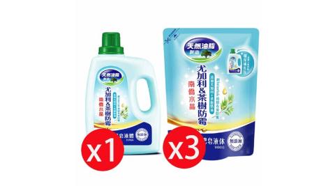 南僑水晶洗衣用肥皂液体洗衣精尤加利茶樹防霉22kg1瓶1400mlX3包