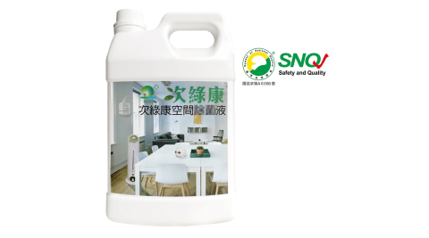 【次綠康】空間霧化液4L(51881)