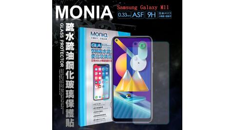 MONIA 三星 Samsung Galaxy M11 日本頂級疏水疏油9H鋼化玻璃膜 玻璃保護貼(非滿版)