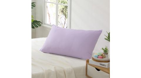 LAMINA Microban抗菌素面舒適枕-薰衣紫