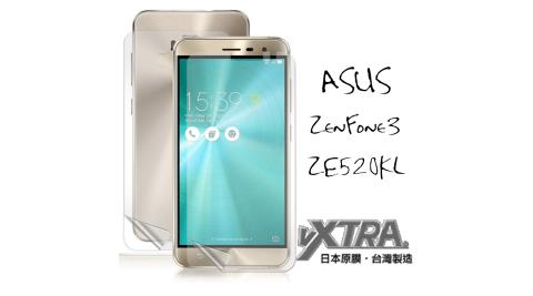 VXTRA 華碩 ASUS ZenFone 3 ZE520KL 5.2吋 高透光亮面耐磨保護貼(正反雙膜) 保護膜
