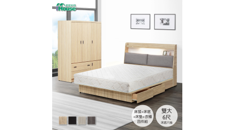 IHouse-宮崎 燈光插座床頭、收納抽屜床底、舒柔硬床、4X6尺簡約衣櫃 四件組 雙大6尺