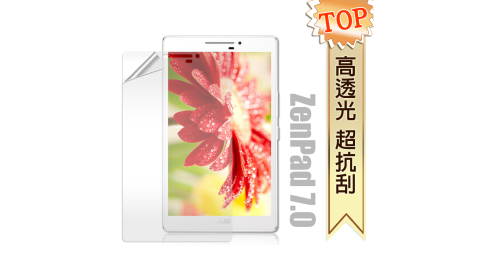華碩 ASUS ZenPad 7.0 / Z370KL / Z370 高透光亮面耐磨平板保護貼 保護膜