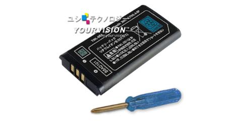 NDSi 專用鋰電池(840mAh)