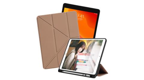 CITY 城市風 for iPad 10.2(2019) /Air(2019)/ Pro 10.5(2017)共用經典磁吸可三折Y折立架皮套-貴氣金