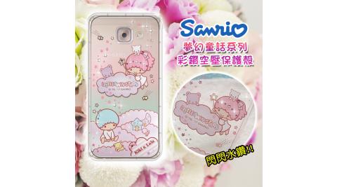 三麗鷗授權 雙子星仙子 KiKiLaLa Samsung Galaxy J7 Max 夢幻童話 彩鑽氣墊保護殼(雙子雲朵)