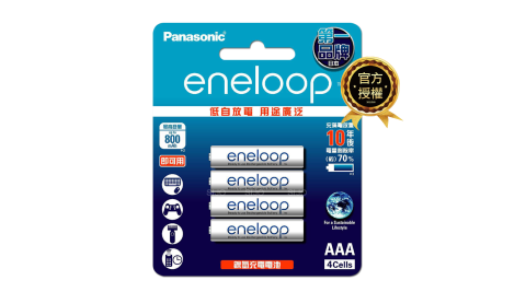 【Panasonic 國際牌】eneloop 鎳氫充電電池-標準款(4號4入)