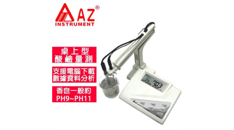 AZ(衡欣實業) AZ 86501 桌上型酸鹼水質測量儀
