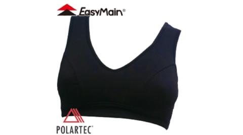 【EasyMain 衣力美】M001/ME00001 頂級彈性快乾運動胸衣(寬肩帶) 黑/運動內衣/吸濕排汗/台灣製