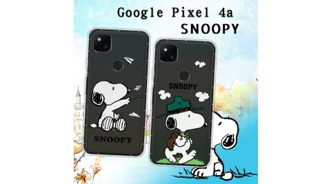 史努比/SNOOPY 正版授權 Google Pixel 4a 漸層彩繪空壓手機殼