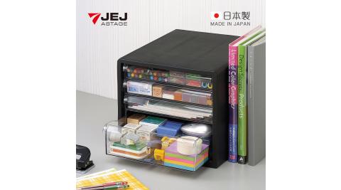【日本JEJ】日本製桌上型A4文件收納櫃(3低抽+1高抽)