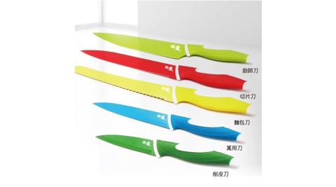 【鍋霸】 繽紛五件刀具組 DL-0034