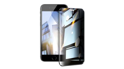 NISDA for iPhone 8 plus / iPhone 7 plus 防窺2.5D滿版玻璃保護貼-黑
