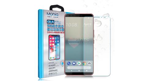 MONIA HTC U12+ / U12 Plus 日本頂級疏水疏油9H鋼化玻璃膜 玻璃保護貼(非滿版)