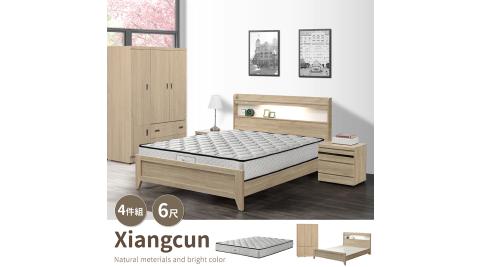 IHouse-香村 日系無印風 床頭、鄉村風床底、獨立筒床墊、4*6衣櫥四件組 雙大6尺
