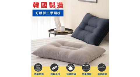 韓國好眠夢工學頸枕