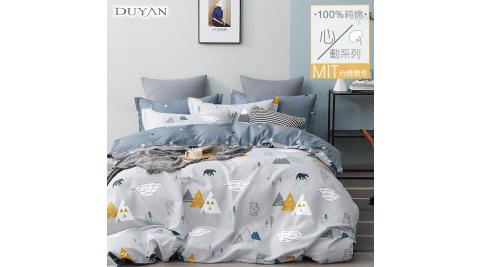 《DUYAN 竹漾》台灣製100%精梳純棉雙人加大床包三件組- 北歐森活